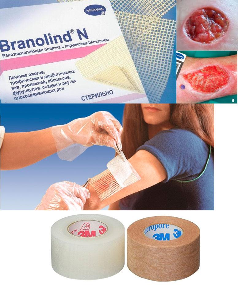 лікування пролежнів - бранолінд